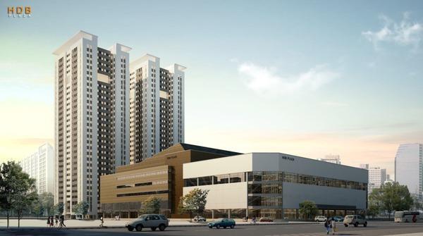 Tòa nhà HDB Plaza